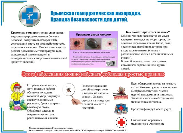 ККГЛ плакат