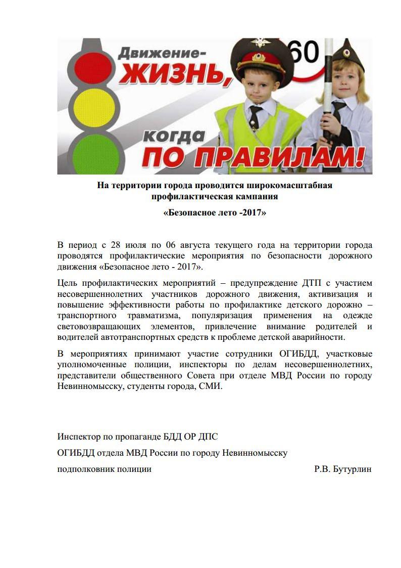 ПДД1jpg_Page1
